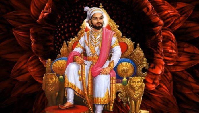 शिवाजी महाराज से जुड़ी कुछ रोचक जानकारियाँ